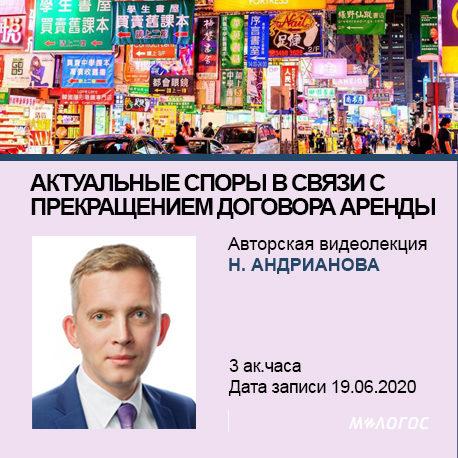19-iyunya_oblozhka.jpg