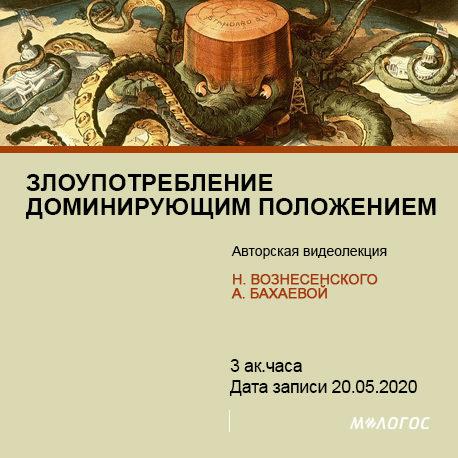 20052020.jpg