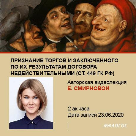 23-iyunya_oblozhka-1.jpg