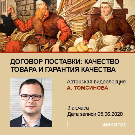 5-iyunya_oblozhka.jpg