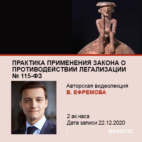 oblozhka_efremov_22122020-1.png
