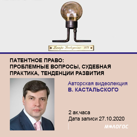oblozhka_kastalskij_27102020-1.png