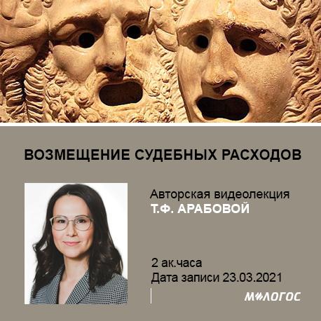 oblozhka_abramova.png