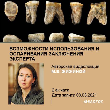 oblozhka_zhizhina.png