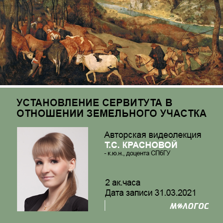 oblozhka_krasnova_31052021.png