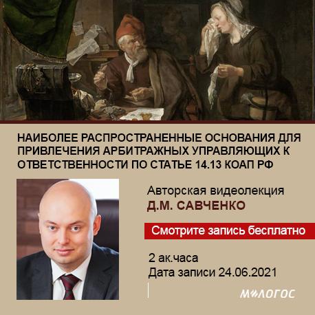 Савченко_обложка